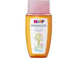 HiPP Mamasanft Massage Oel 100ml