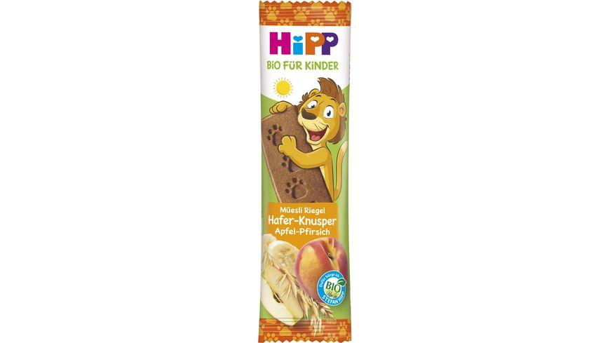 HiPP Bio für Kinder Müesli Riegel Löwe, 20 g: Hafer-Knusper Apfel-Pfirsich, ab 1+