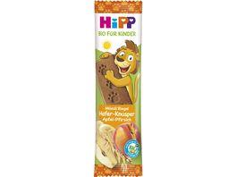 HiPP Bio fuer Kinder Mueesli Riegel Loewe 20 g Hafer Knusper Apfel Pfirsich ab 1