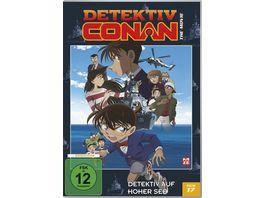 Detektiv Conan 17 Film Detektiv auf hoher See