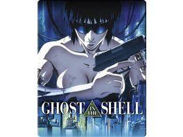 Ghost in the Shell 1995 im FuturePak