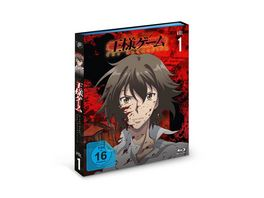 King s Game Blu ray 1 Ep 1 6