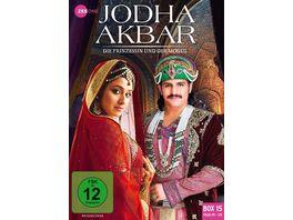 Jodha Akbar Die Prinzessin und der Mogul Box 15 Folge 197 210 3 DVDs