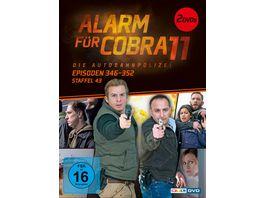 Alarm fuer Cobra 11 Staffel 43 2 DVDs