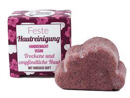 Lamazuna Feste Hautreinigung Trockene Haut