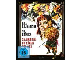Salomon und die Koenigin von Saba Mediabook Cover A DVD