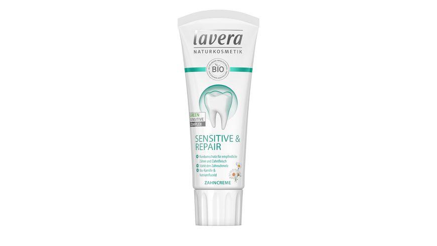 lavera Zahncreme Sensitive Repair