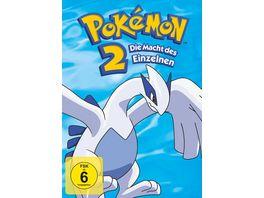Pokemon 2 Die Macht des Einzelnen