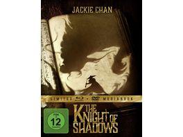 The Knight of Shadows Mediabook DVD