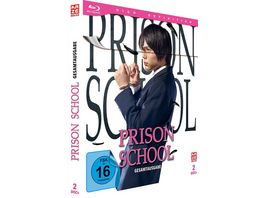 Prison School Live Action Gesamtausgabe Blu ray Box 2 Blu rays Limited Edition