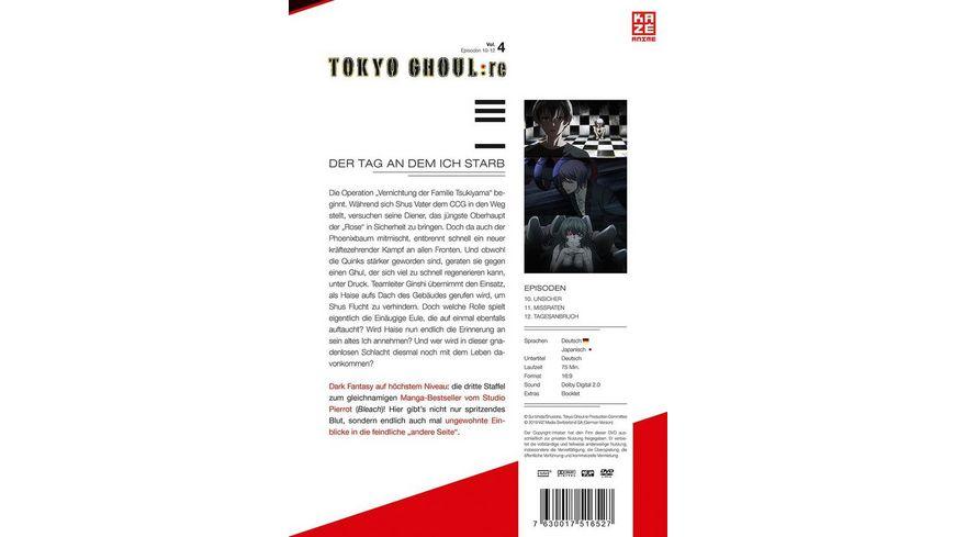 Tokyo Ghoul re 3 Staffel DVD 4