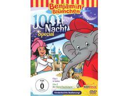 Benjamin Bluemchen 1001 Nacht Special In Indien Der kleine Flaschengeist