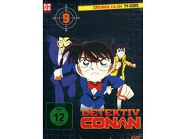 Detektiv Conan TV Serie DVD Box 9 Episoden 231 254 5 DVDs