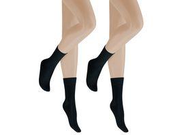 HUDSON Damen Socken ONLY 2PACK aus hochwertiger Schurwolle