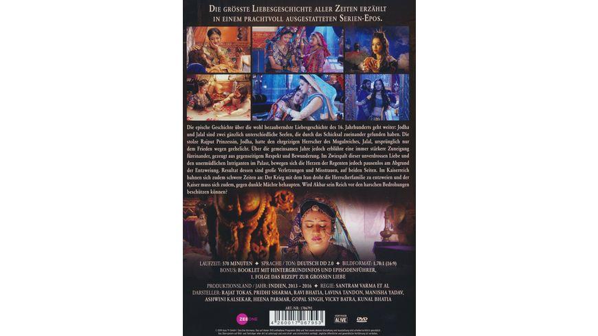 Jodha Akbar Die Prinzessin und der Mogul Box 16 211 224 3 DVDs