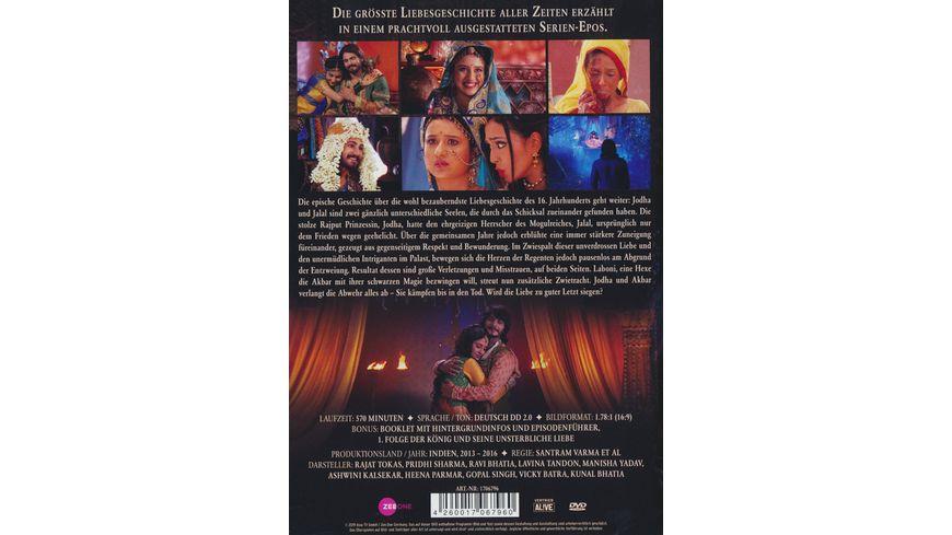 Jodha Akbar Die Prinzessin und der Mogul Box 17 225 238 3 DVDs