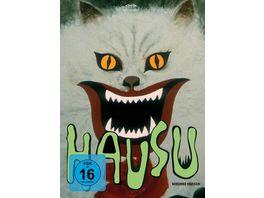 Hausu Special Edition DVD