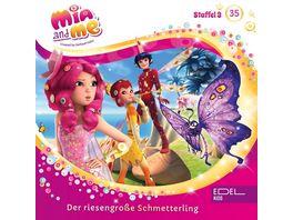 Der Riesengrosse Schmetterling 35 HSP z TV Serie