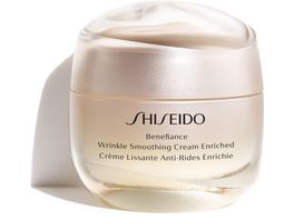 SHISEIDO Benefiance Wrinkle Smooth Cream Enriched
