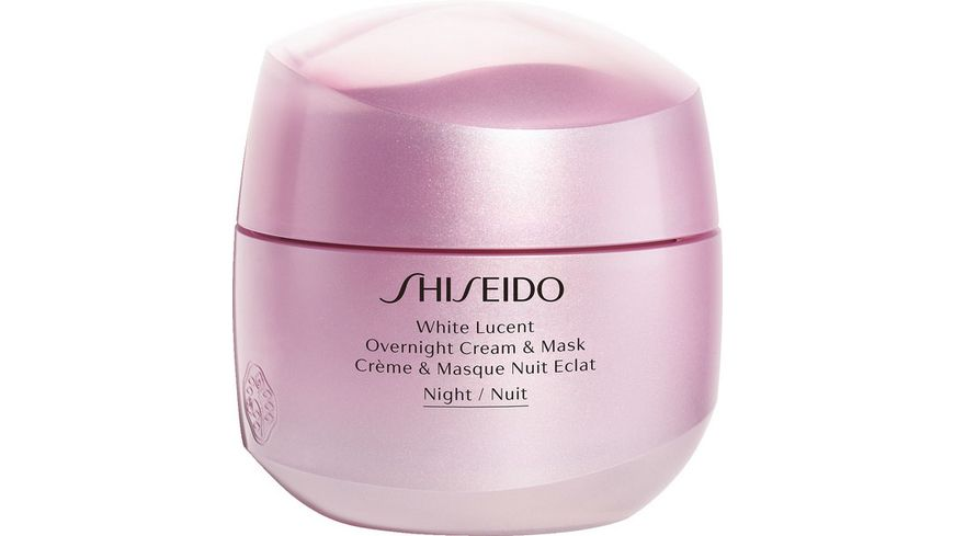 SHISEIDO White Lucent Overnight Cream Mask