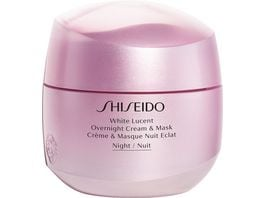 SHISEIDO White Lucent Overnight Cream Mask