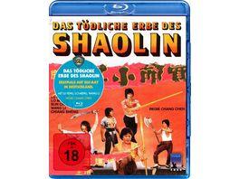 Das toedliche Erbe der Shaolin