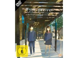 Tsuki Ga Kirei Gesamtedition Episode 01 12 3 DVDs