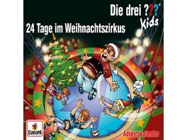 Adventskalender 24 Tage im Weihnachtszirkus