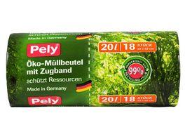 Pely Oeko Muellbeutel mit Zugband 20 Liter