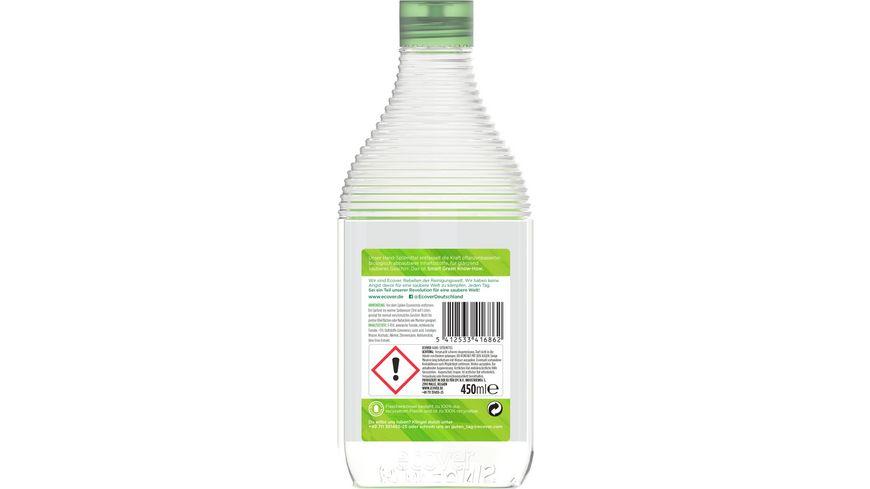 Ecover Hand Spuelmittel Zitrone Aloe Vera