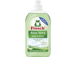 Frosch Aloe Vera Spuel Lotion