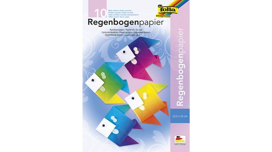 folia Regenbogenpapiermappe 22 x 32 cm 10 Bogen