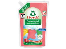 Frosch Granatapfel Color Waschmittel