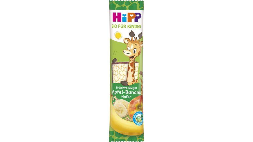 HiPP Bio Früchte Riegel Apfel-Banane-Hafer