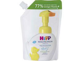 HiPP Babysanft Waschschaum Nachfueller 250ml