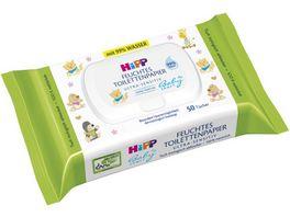 HiPP Baby Sanft feuchtes Toilettenpapier Ultra Sensitiv 50 Tuecher