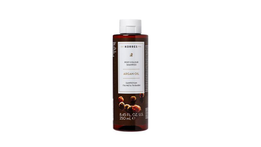 KORRES Argan Oil Shampoo