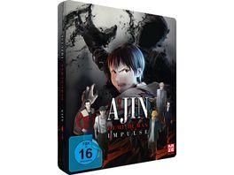 Ajin Impulse Teil 1 der Movie Trilogie Steelcase Limited Special Edition