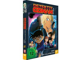 Detektiv Conan 22 Film Zero der Vollstrecker DVD Limited Edition