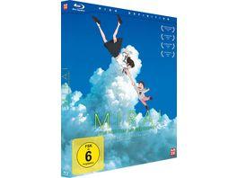 Mirai Das Maedchen aus der Zukunft Deluxe Edition Limited Edition