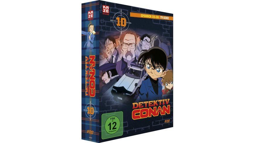 Detektiv Conan TV Serie DVD Box 10 Episoden 255 280 5 DVDs