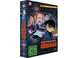 Detektiv Conan TV Serie DVD Box 10 Episoden 255 280 5 DVDs