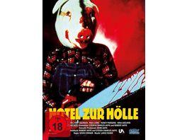 Hotel zur Hoelle Limitiertes Mediabook Cover B Blu ray DVD