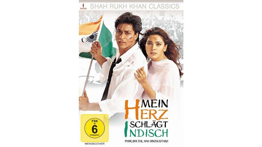 Mein Herz schlaegt indisch Phir Bhi Dil Hai Hindustani Shah Rukh Khan Classics