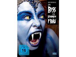 Der Biss der Schlangenfrau Limitiertes Mediabook DVD