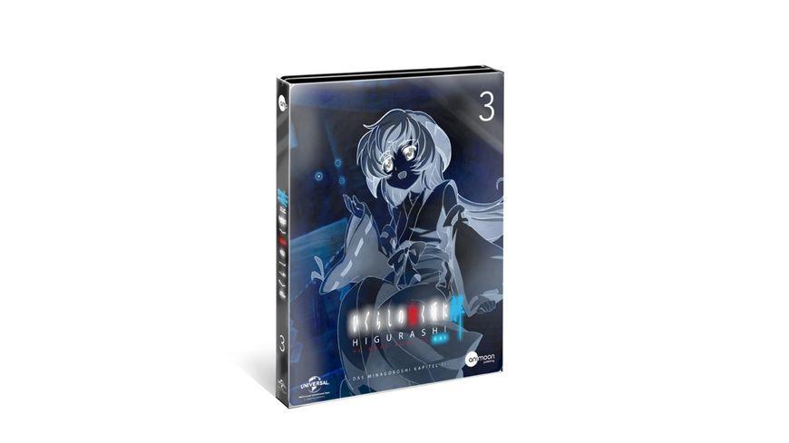 Higurashi Kai Vol 3 Steelcase Edition