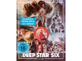Deep Star Six Mediabook B Blu ray DVD