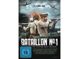 Batallion N 1