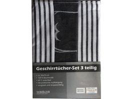 Stuco jacquard Geschirrtuch Design gestreift 50 x 70 cm