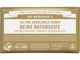 DR BRONNER S reine Naturseife Sandelholz Jasmin 140 g